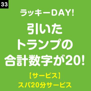 any-d2
